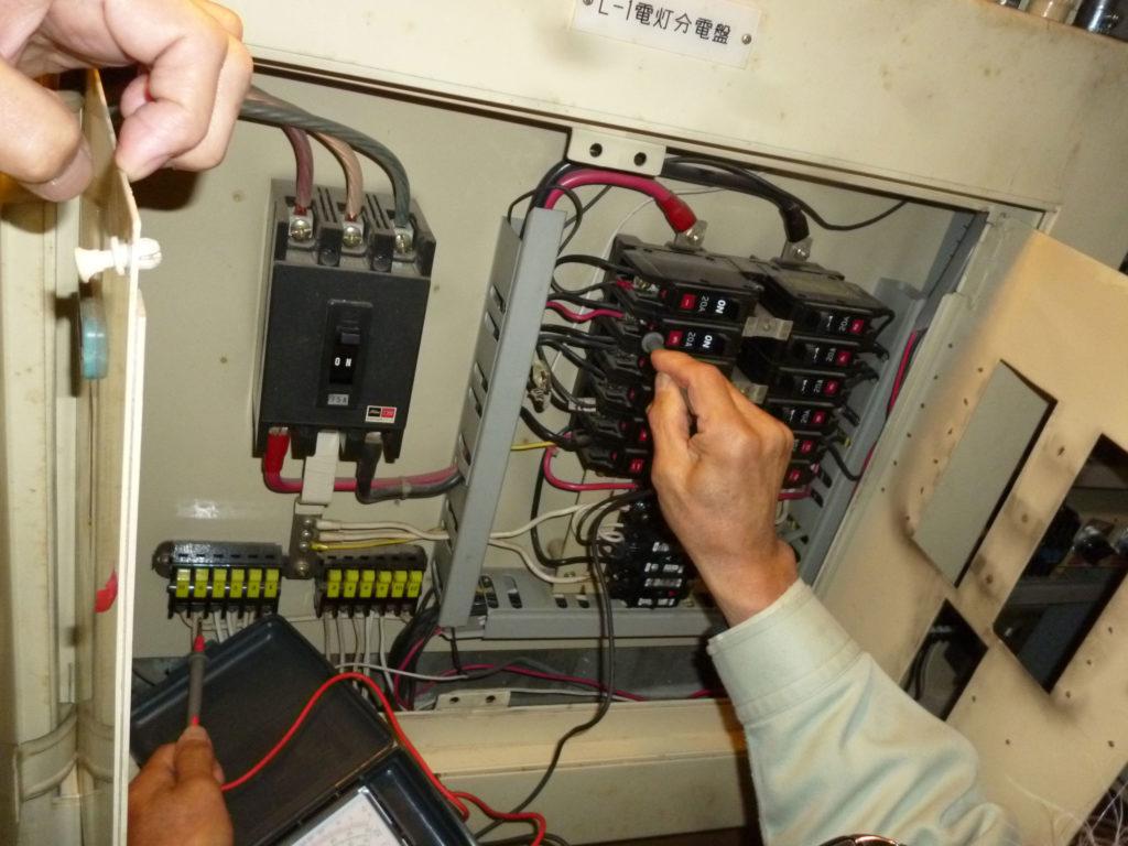 電気設備点検